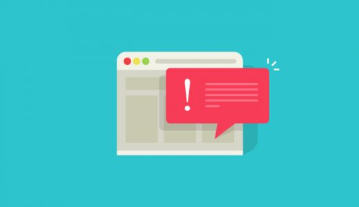 Googleアドセンス|ads.txtファイル作成してエラーを直す【mixhost】