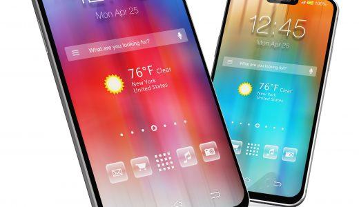 【まとめ】2019年10月|携帯会社(3社)の新料金を比較!結局どうなった?