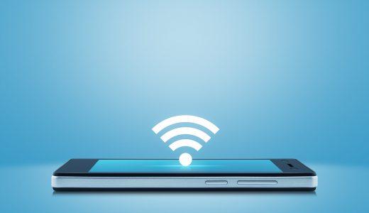 【Mugen(無限)WiFi 契約】UQ WiMAXとの比較!3日で10GBの速度制限が辛い…